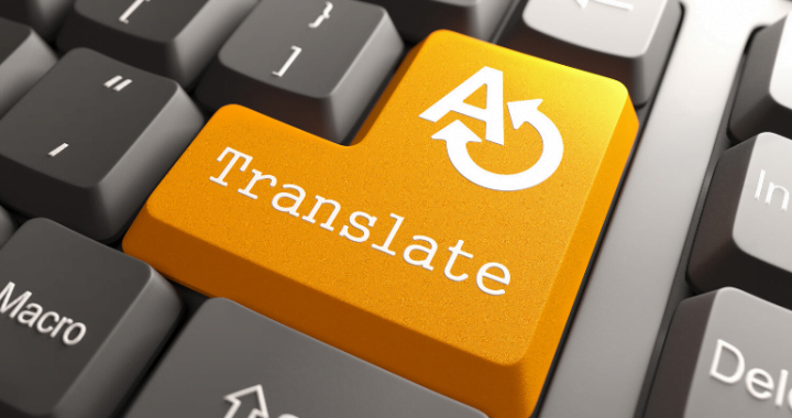 Pierwszym, którego potrzebujesz, jest tłumaczenie z języka księgowego na biznesowy.